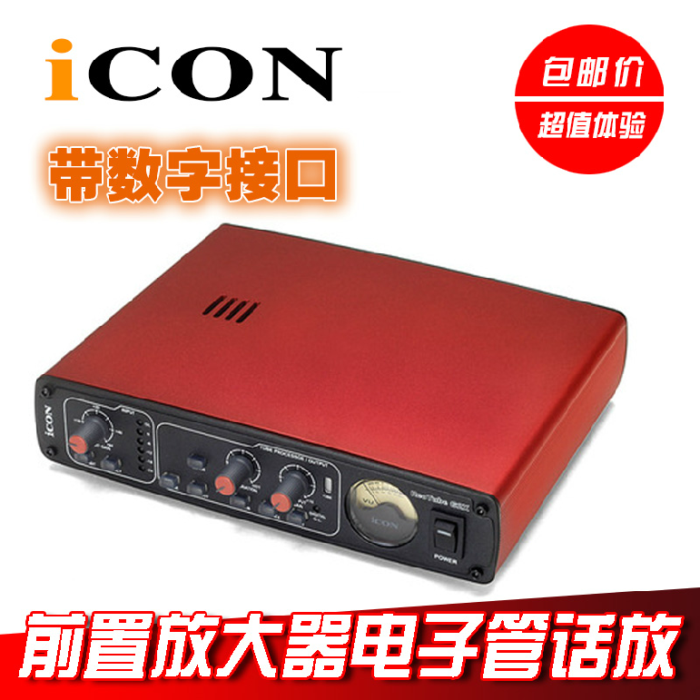 hi-fi предусилитель Icon  G2X vcan vs618 lbq hi fi