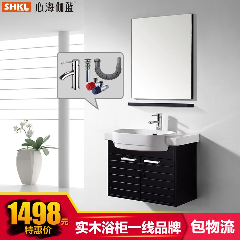 【心海伽蓝】浴室柜实木橡木卫浴柜组合 0.7米洗手盆组合柜WX013
