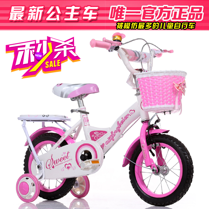 Детский велосипед Bell child bike 3-4-5-6-7-8-9 12141618 2 mode bicycle bike bell ringer vibration automatic ring the bell 90 100db