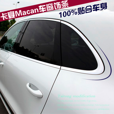 Молдинги Porsche Macan MACAN Macan aluminum car top roof rail rack mount side bars decoration trim cover for porsche macan 2014 2017
