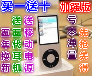плеер OTHER  Mp4 Mp3 MP3 mp4 плеер no 30pcs 4 mp3 mp4 8 1 8 9 hkpost 4th