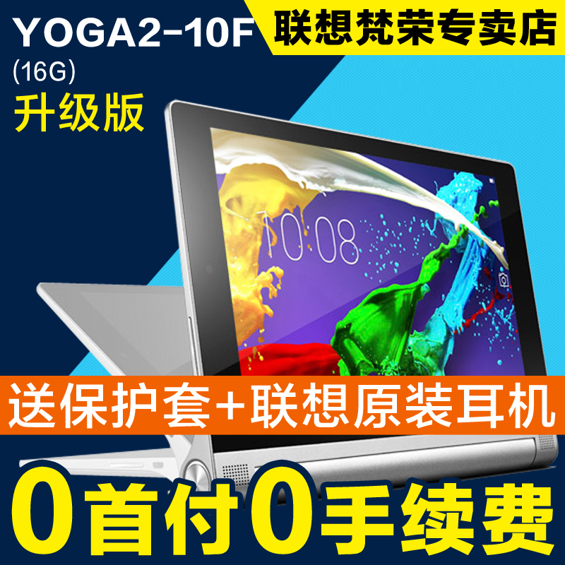 Планшет Lenovo YOGA Tablet 2-1050FWIFI 16GB 4G new for lenovo