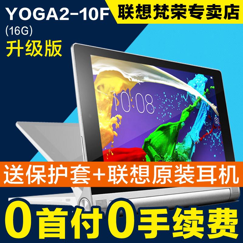 Планшет Lenovo  YOGA Tablet 2-1050FWIFI 16GB 4G смартфон lenovo vibe c2 power 16gb k10a40 black