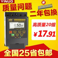 Таймер Zhuobang KG316T 20 220V