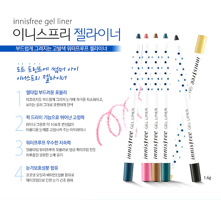 Innisfree  2014 innisfree 15ml