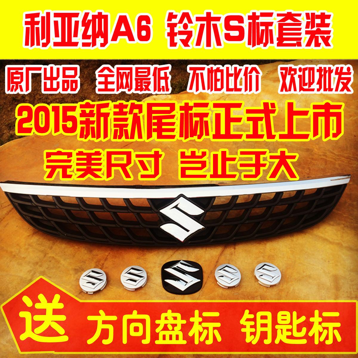 Решетка радиатора Changhe  A6 A6