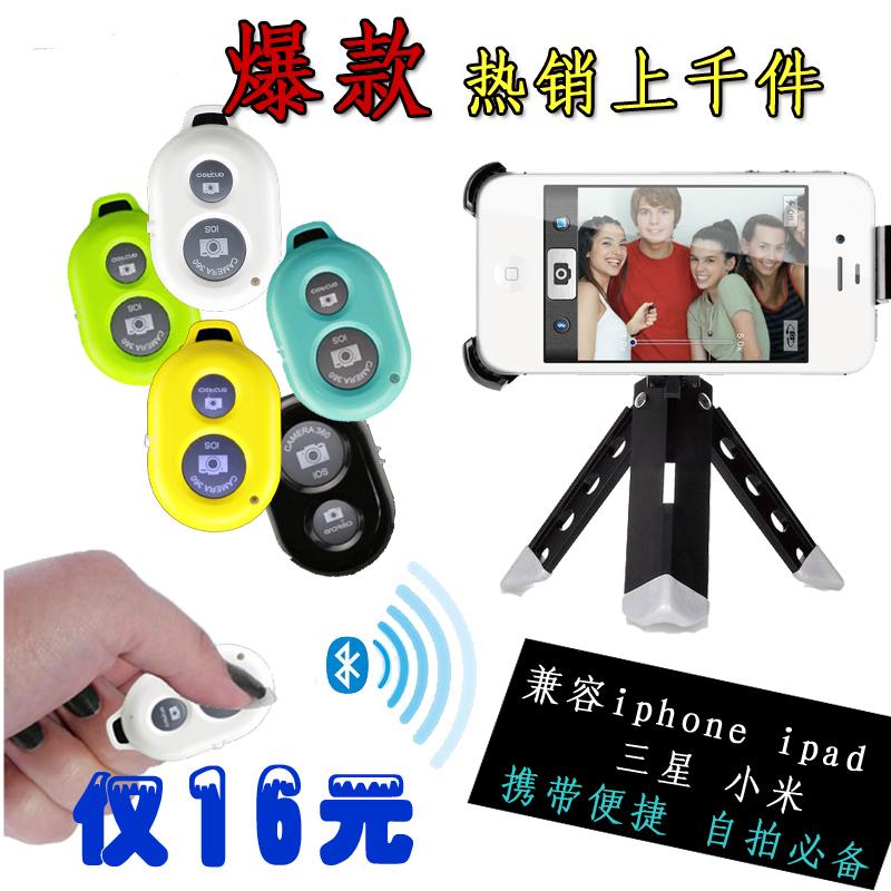 аксессуары для телефона   HTC
