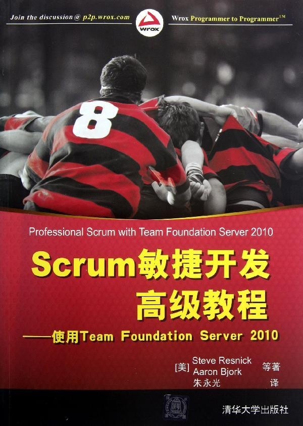 scrum-team-foundation-server2010