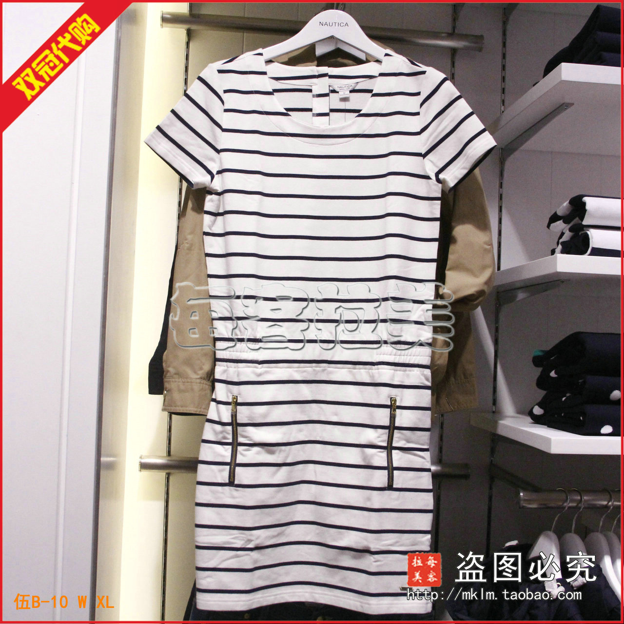 Женское платье Nautica  151 990 151-51DC25-1SW