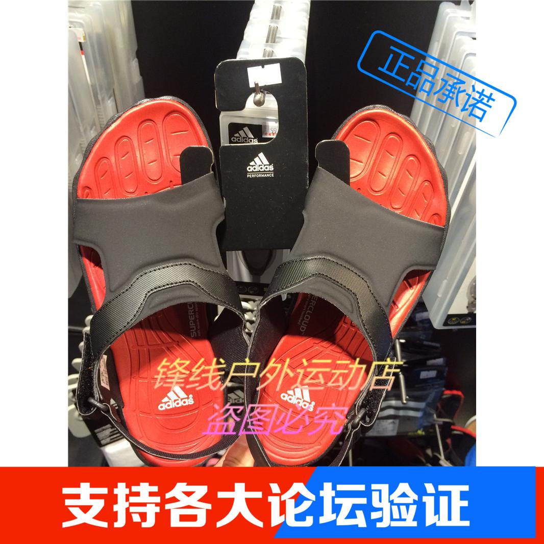 Спортивные сандалии Adidas Adidas2015 Q22136 спортивная обувь adidas adidas2015 b24058