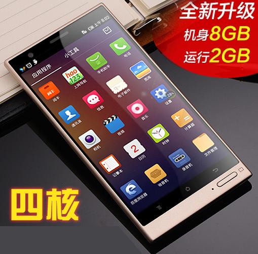 Мобильный телефон Ctyon 2S 4G/3G CDMA 8G мобильный телефон oppo x9077 find7 2k 4g