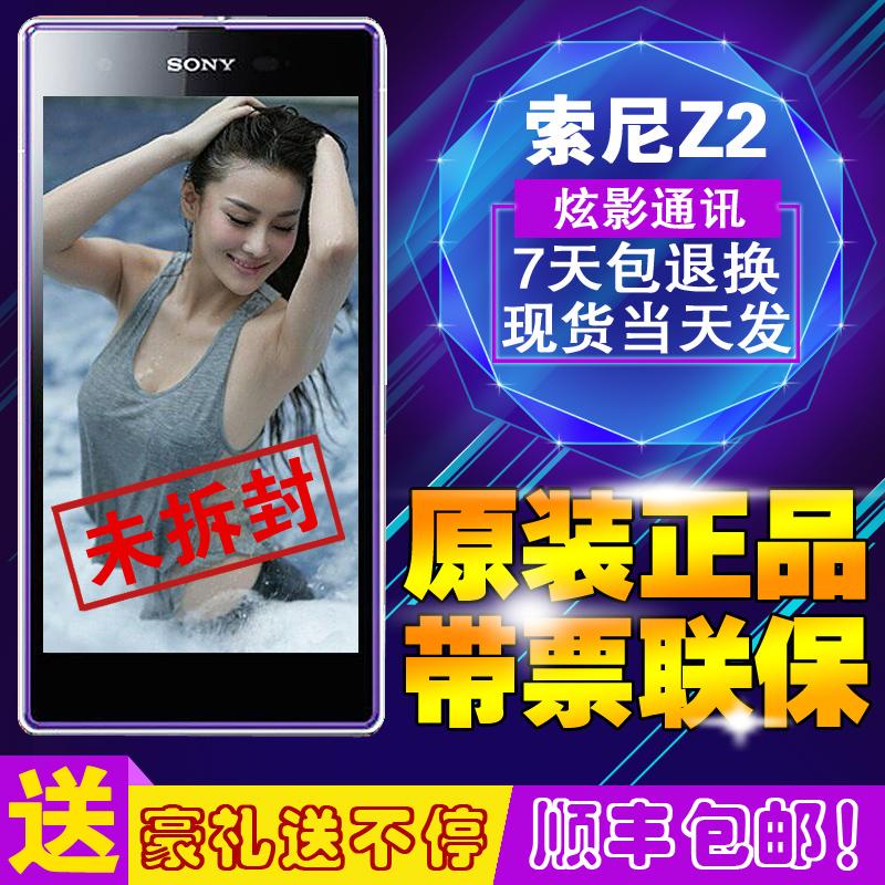 Мобильный телефон Sony  L50t Xperia Z2 ONE D6503 4G мобильный телефон lenovo k920 vibe z2 pro 4g