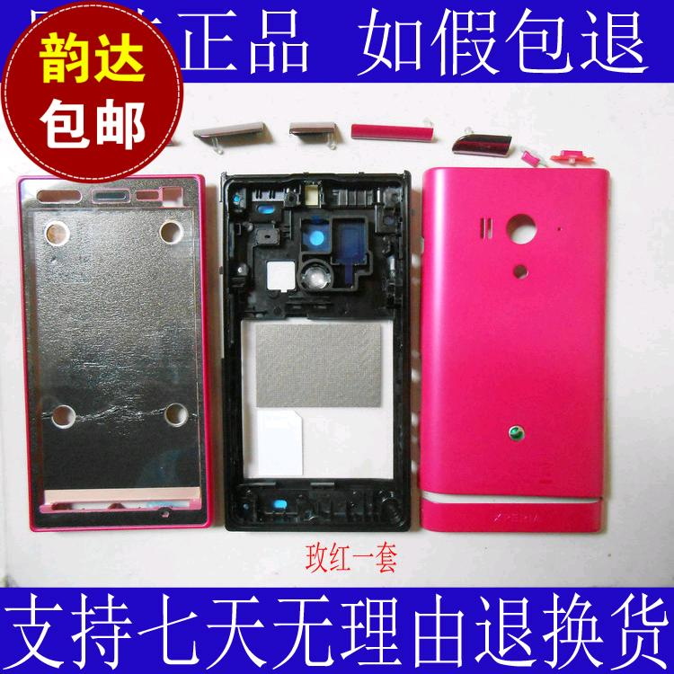 Запчасти для мобильных телефонов Sony  LT26w LT26w запчасти для мобильных телефонов sony lt26w lt26w