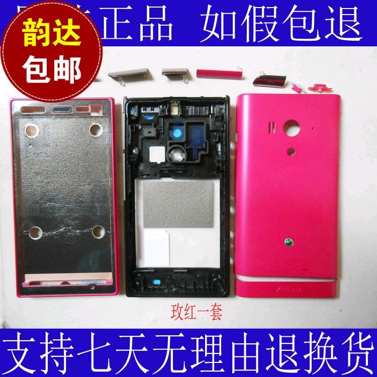 Запчасти для мобильных телефонов Sony LT26w LT26w комплектующие и запчасти для ноутбуков sony tablet z2 sgp511 512 541 z1