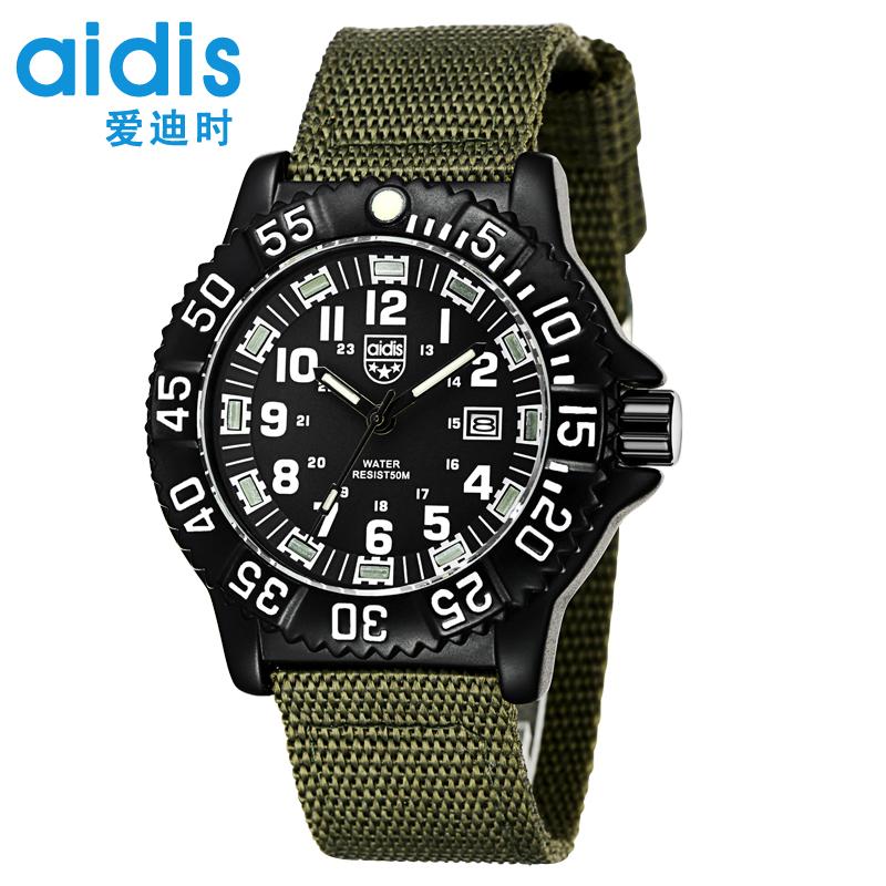 где купить  Часы Aidis  по лучшей цене