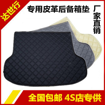 Коврик для багажного отделения Dashixing KIA K3S K2 K5 KX3 K4 оплетка руля dashixing 15