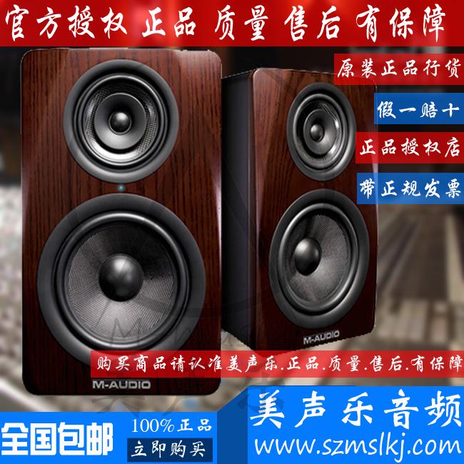 Акустическая система M/AUDIO M-AUDIO M3-6 M36 пассивная акустическая система martin audio x10