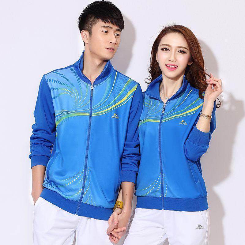 Спортивный костюм Jinguan  2015 спортивный костюм fila 14 25413730 3760