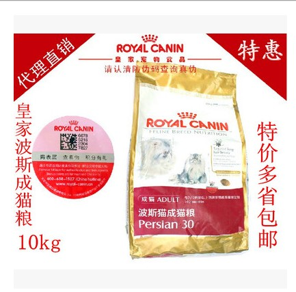 Royal canin P30 10KG 10 pioneer ts 1002i page 10 page 9 page 2 page 10