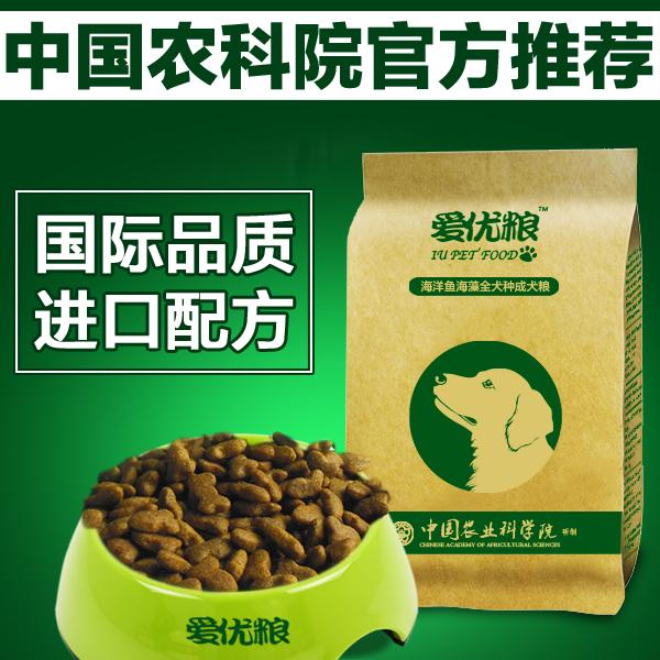 корм для собак Love food  2.5kg корм tetra tetramin xl flakes complete food for larger tropical fish крупные хлопья для больших тропических рыб 10л 769946