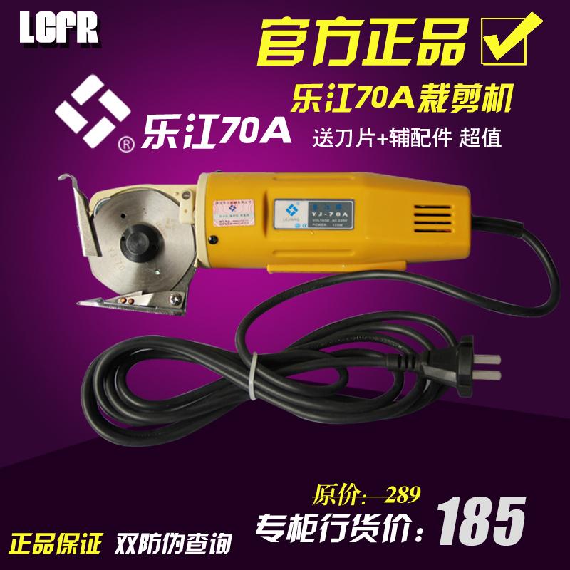 Фото Комплектующие для швейной машинки LEJIANG 70 YJ-70A комплектующие