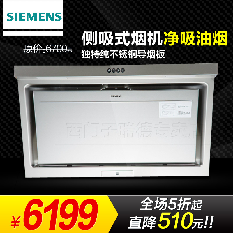 Вытяжка кухонная   SIEMENS/LS22951TI вытяжка siemens lc91kww20