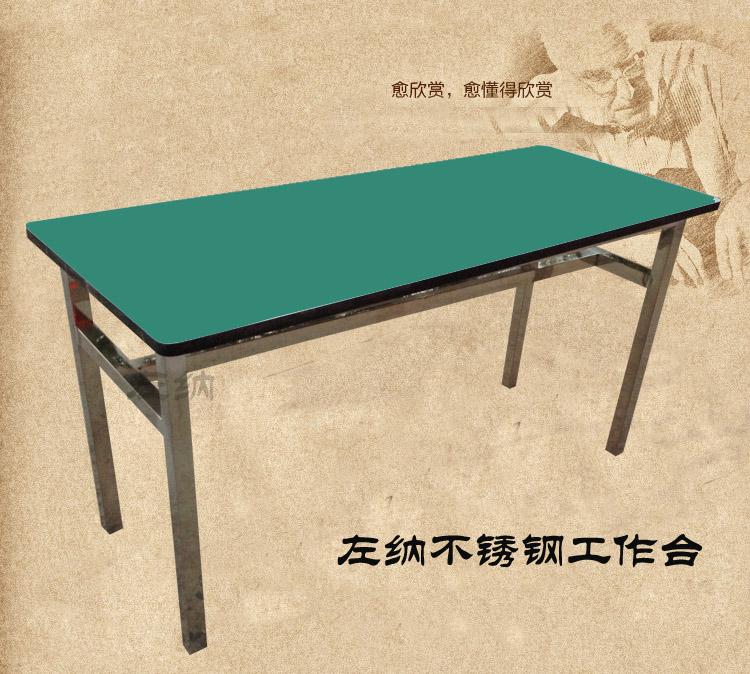 Слесарный стол Zuo Na www legok na podyem ru