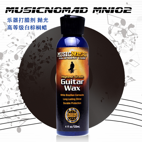 Моющее средство для музыкальных инструментов Music Nomad MN102 моющее средство для музыкальных инструментов music nomad mn202