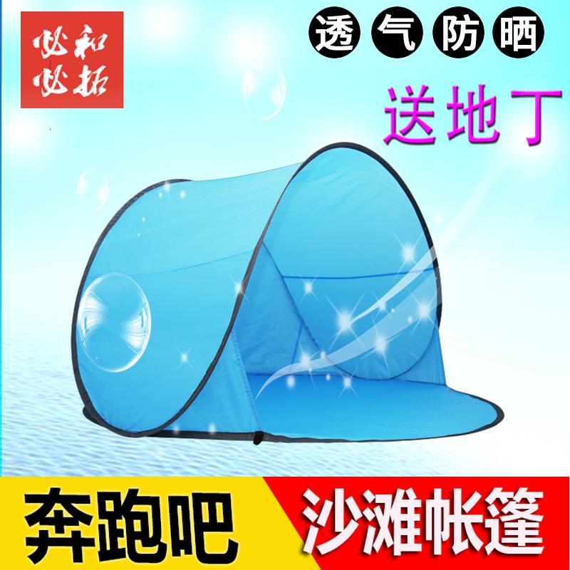 Палатки кемпинговые, горные BHP Billiton fl201n