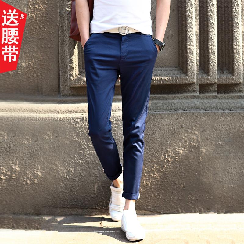 где купить Повседневные брюки Heilan Home 6638 по лучшей цене