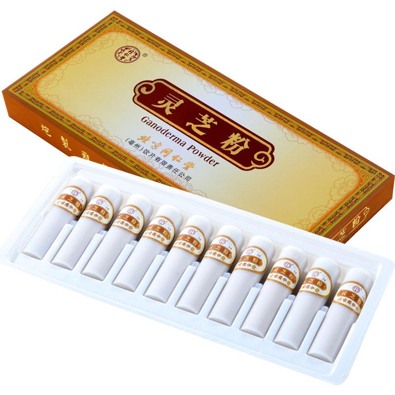 Tong Ren Tang  3g*10 стоимость
