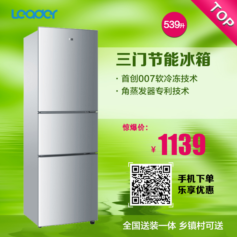 Холодильник Leader/BCD-206LST холодильник bcd 102d