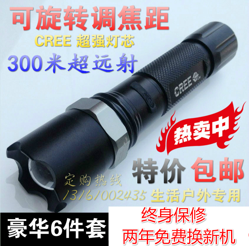 Ручной фонарик High quality bright light flashlight l026 augus high quality 100