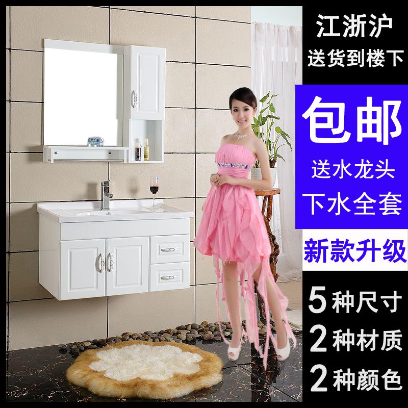 купить Комплект для ванной комнаты Yafei bathroom  PVC недорого