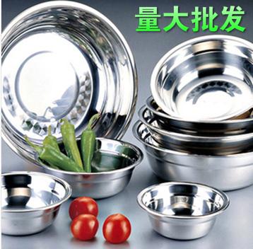 Тарелка Soup pots 20121801 14/40CM soup