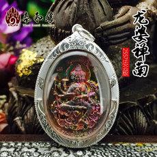 Тайский сувенир Ty and margin lpcn/201502sm