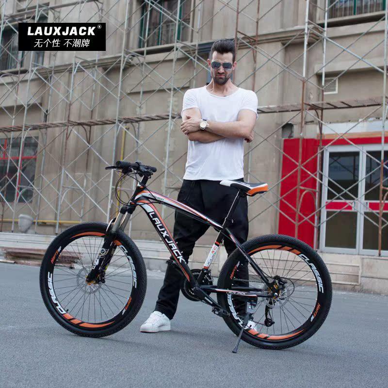 Горный велосипед Lauxjack XC 21/24/27