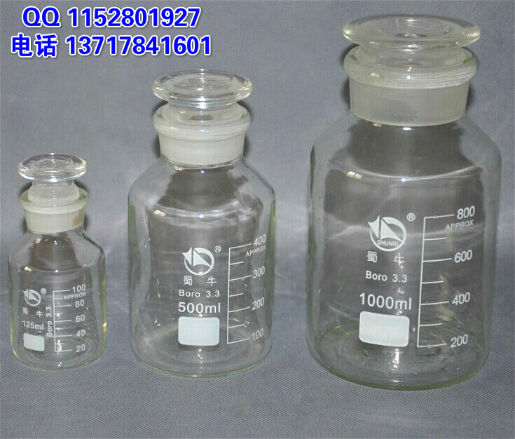 Емкость для хранения Glass jar Shu Shu shu glass instrument glass reagent bottles  250ml 500ml shanghai chun shu chunz chun leveled kp1000a 1600v convex plate scr thyristors package mail