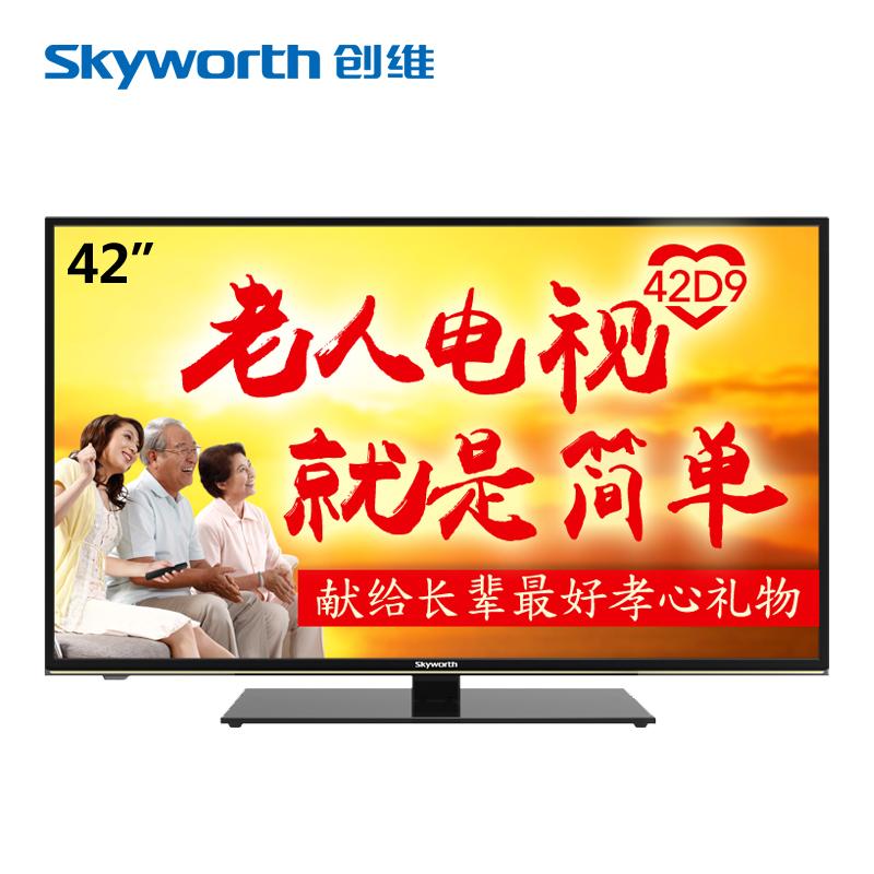 Skyworth/创维42英寸老人电视极简操作高清LED平板液晶电视42D9