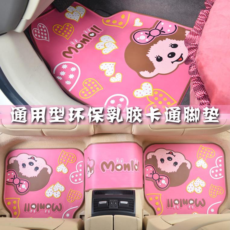 Автомобильные коврики Monlill коврики автомобильные skyway s01702039