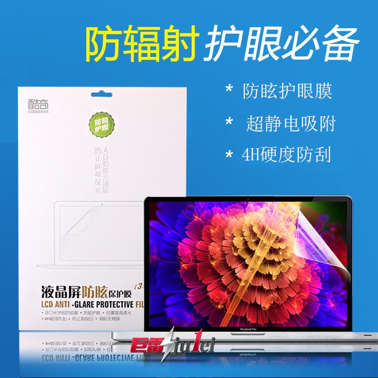 Фото защитная пленка для ноутбука Cooskin KQ 15,6/10 ThinkPadE520 T550 E535 14 защитная пленка для клавиатуры cooskin nb007 thinkpad e30 e31 e40 e420s e425 e50 e325 e320 s420