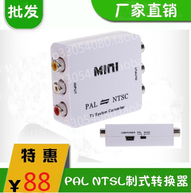 RF-конвертер   PAL/NTSC N/P tejinder pal singh rf mems a technological aspect