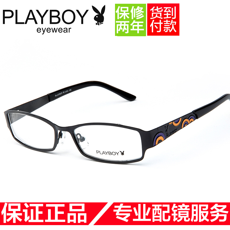 Оправа для очков Playboy PB/82315 оправа для очков playboy pb 18023 pb 18023