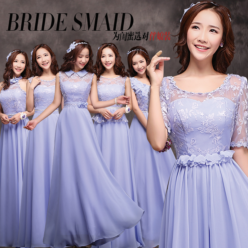 Вечерние платья Solid color wedding dress 2228 2015 Solid color wedding dress
