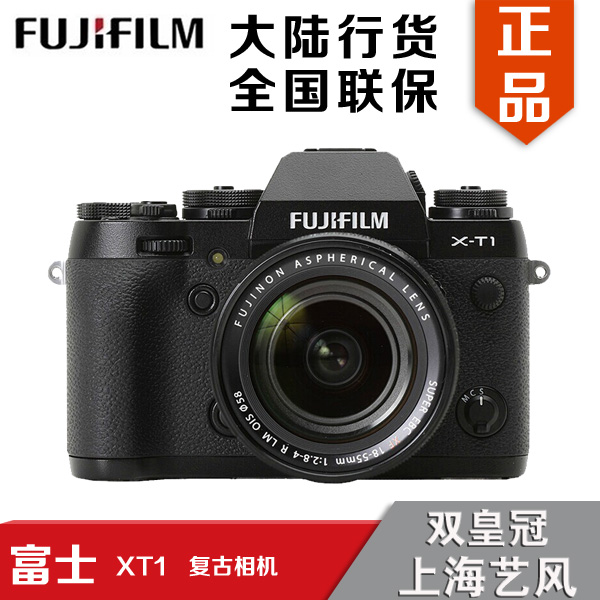 фотоаппарат Fujifilm  XT1 X-T1 35 Xt1 фотоаппарат fujifilm x t1 body graphite silver edition