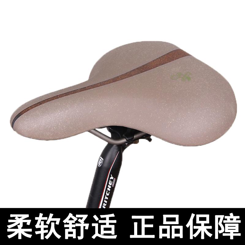 велоседло Selle royal  2014 Becoz Relaxed SR велоседло italy selle royal selle royal sr freccia