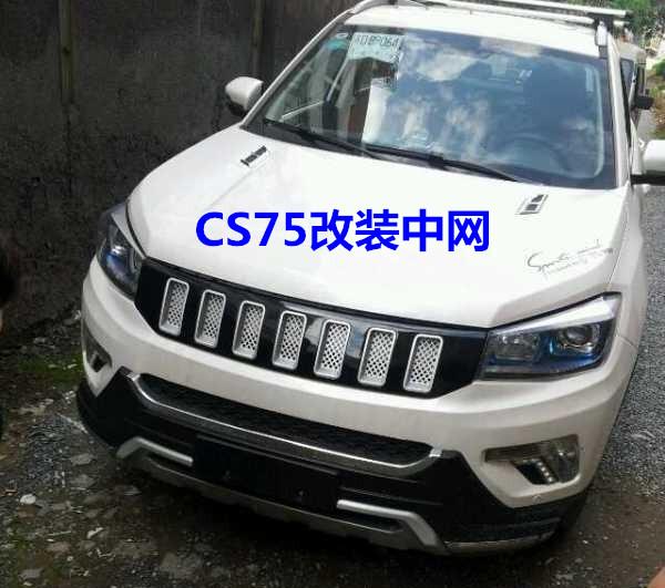 Решетка радиатора Changan  Cs75 Cs75 Cs75 Cs75