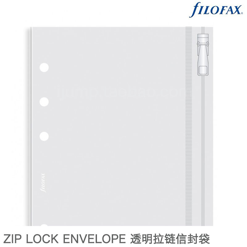 Файл для документов Filofax ZIP LOCK ENVELOPE notebook filofax mini