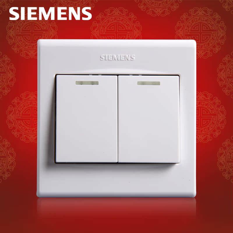 Выключатель двухклавишный Siemens ик выключатель siemens