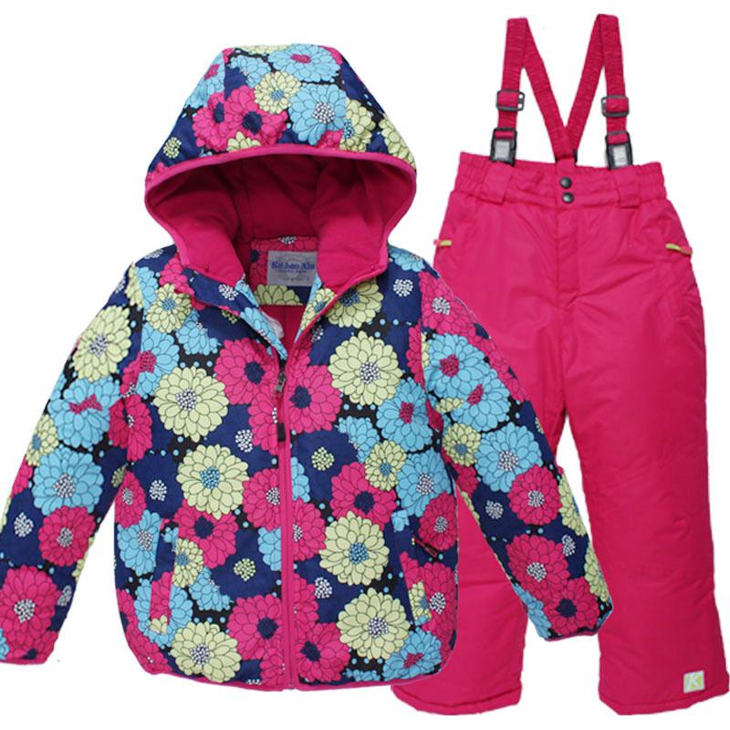 Спортмастер Одежда Для Детей